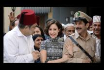 """""""حارة اليهود"""" يثير جدلا في مصر بسبب قصة حب بين مسلم ويهودية"""