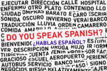 قاموس البذاءات ..معجم  للكلمات النابية في الأدب الإسباني