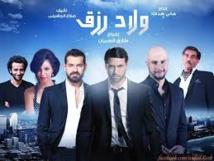 """مصر.. أفلام العيد تتصارع على """"الجمهور"""""""