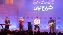 """الأردن يلغي حفلا لفرقة متهمة بالترويج ل""""أفكار عبدة الشيطان"""""""