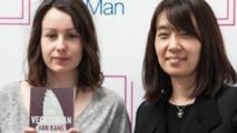 """رواية """"النباتية"""" لهان كانغ تفوز بجائزة مان بوكر المرموقة"""