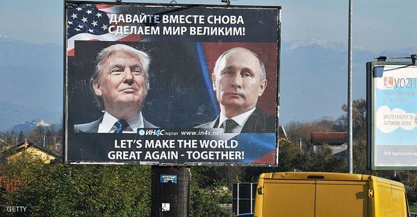 سي ان ان : لدى الروس مقاطع جنس سادية  لترامب
