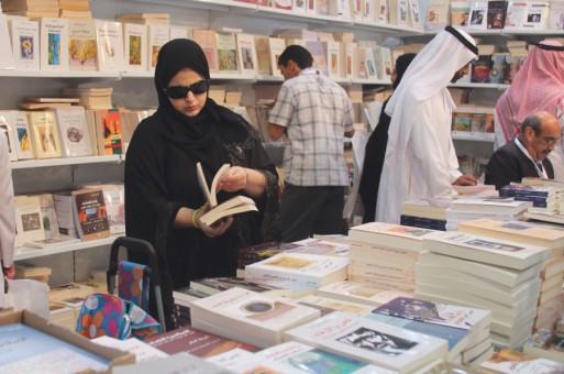 محتسب يوقف عرضا موسيقيا لفرقة ماليزية في معرض الرياض للكتاب