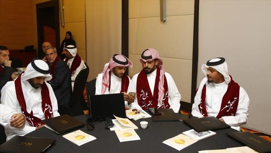 """الدوحة.. 30 شاعراً ينثرون أبياتا في """"حب المصطفى"""""""