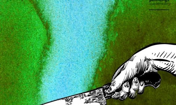 امرأة هندية تبترالعضو الذكري لرجل دين هندوسي بزعم اغتصابها