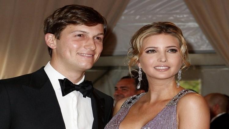 ايفانكا و زوجها