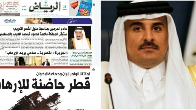دعوات متزايدة لاحتواء الأزمة القطرية- الخليجية بالحوار
