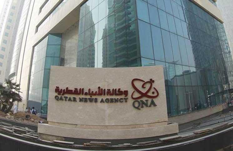 """خبراء """"اف بي آي"""" يشاركون في التحقيق بقرصنة الوكالة القطرية"""