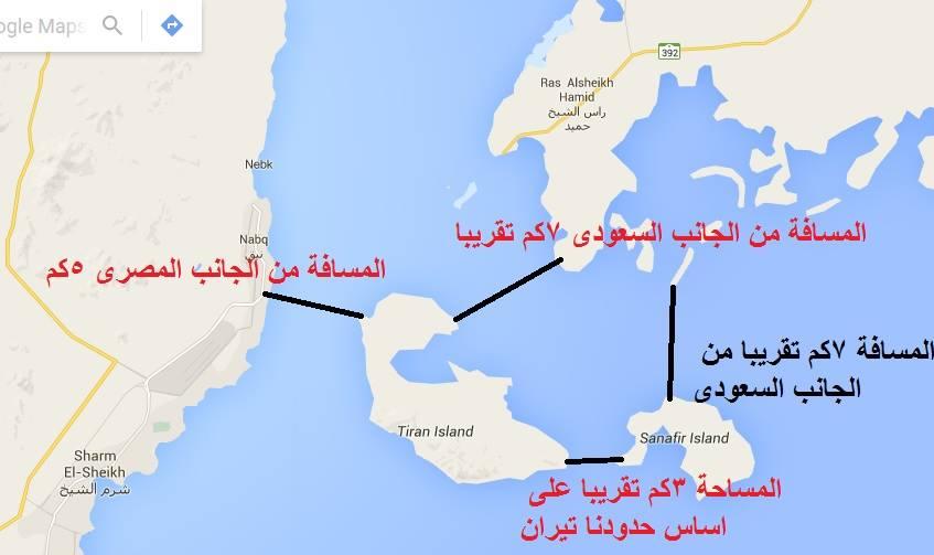 اتفاقية تيران وصنافير : الإدارة مصرية و السيادة تنقل للسعودية