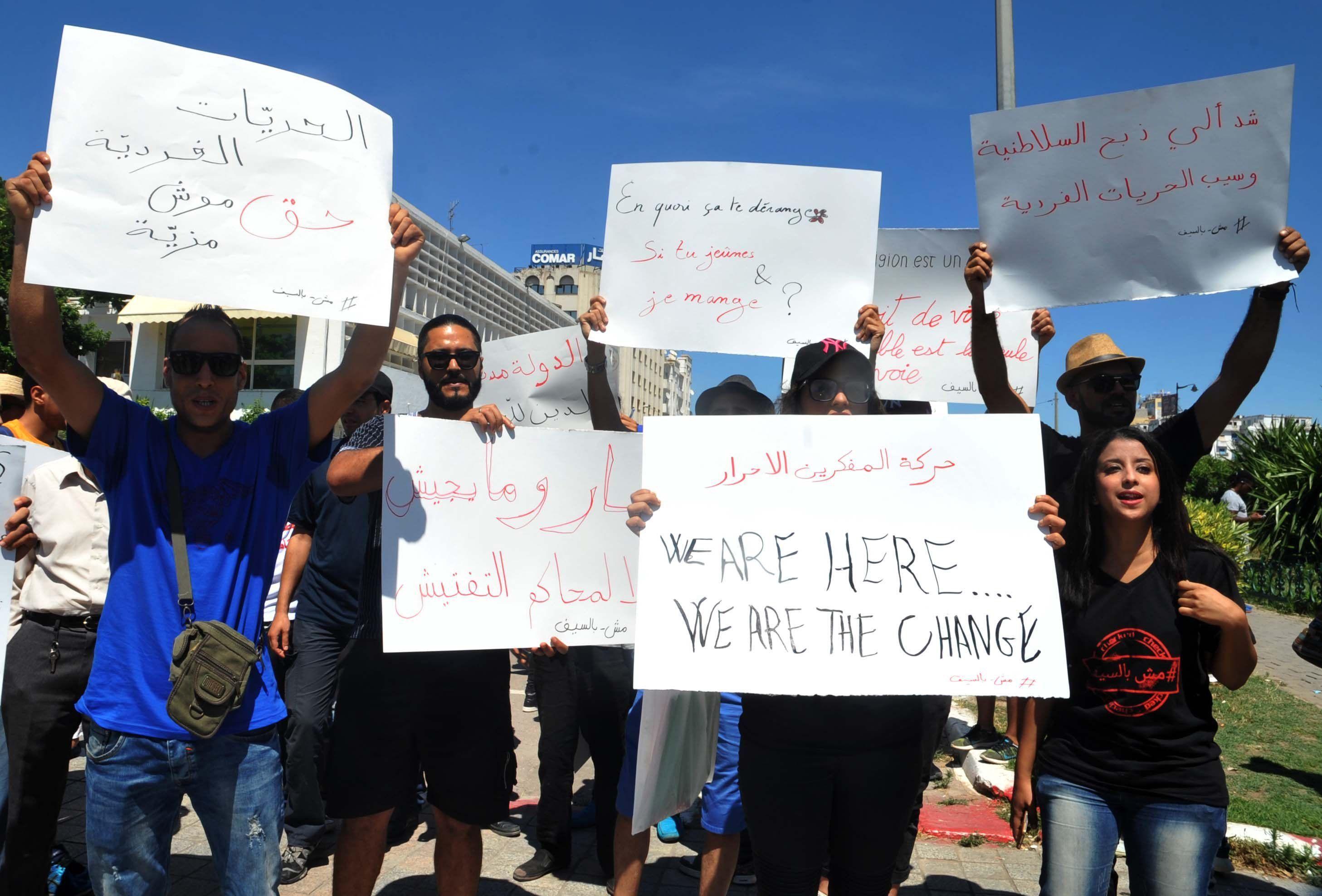 """""""رمضان"""" يختبر حرية المعتقد في الديمقراطية الناشئة بتونس"""