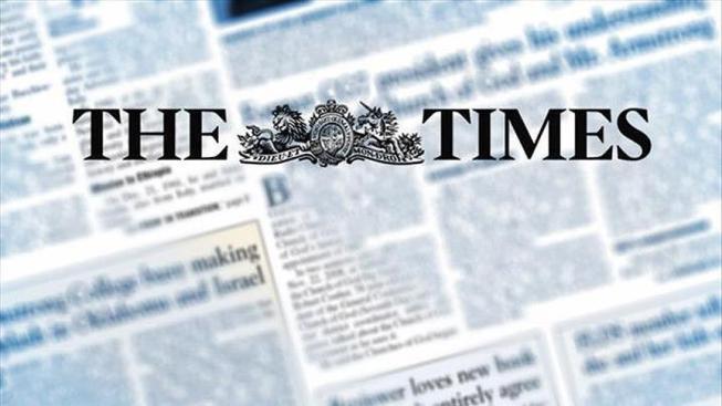 صحيفة بريطانية: الرياض وتل أبيب تبحثان إقامة علاقات اقتصادية