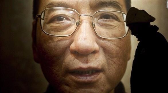 الناشط الصيني ليو شياوبو