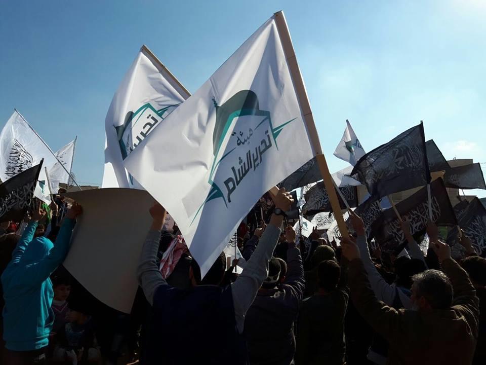 """""""تحرير الشام"""" تسيطر على ادلب بعد انسحاب فصيل معارض منها"""