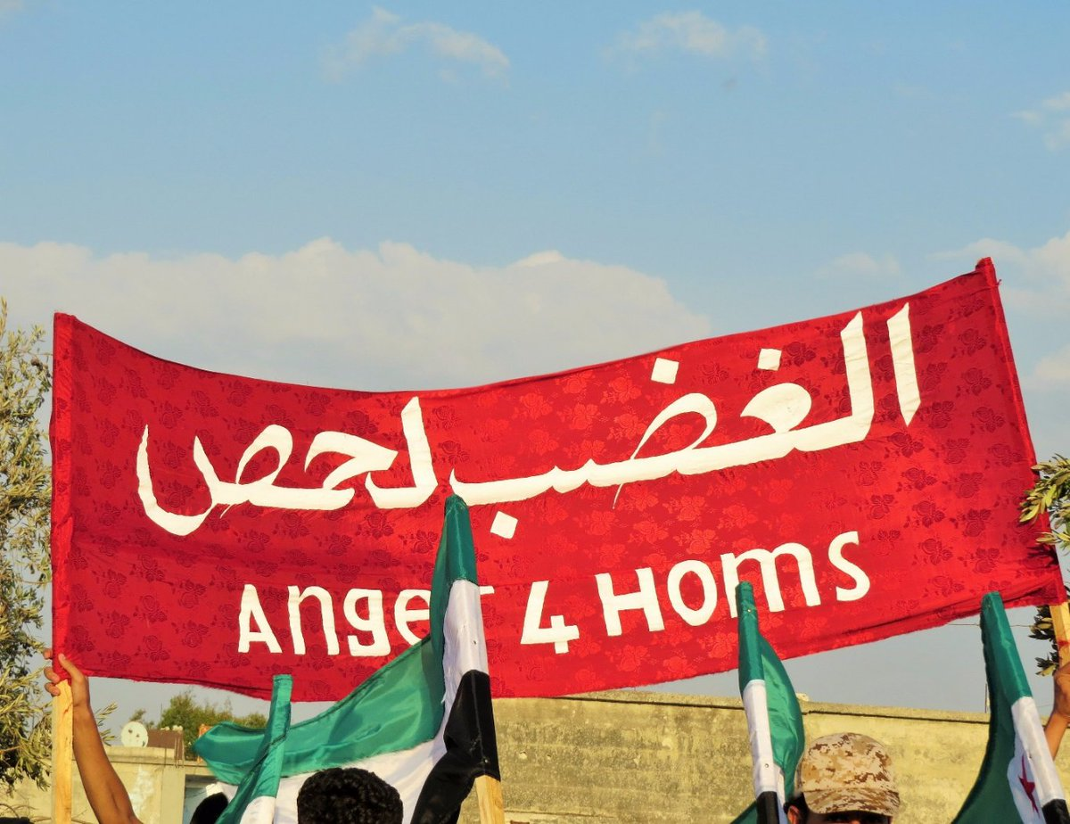 """روسيا تعلن التوصل لاتفاق """"منطقة خفض تصعيد""""  شمال حمص"""