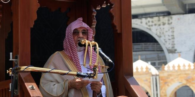 إمام المسجد الحرام:الحج والديار المقدسة ليست ميدانا للعصبيات