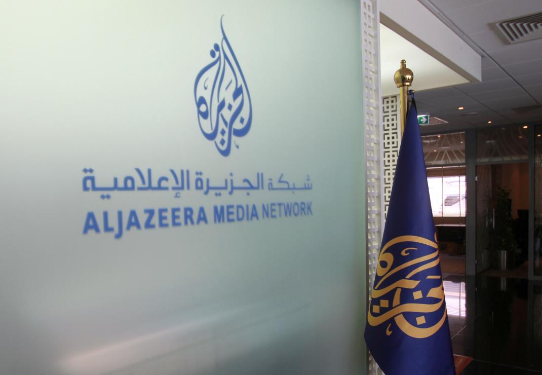 الجزيرة بعد اغلاق مكتبها بالقدس تؤكد عزمها مقاضاة إسرائيل