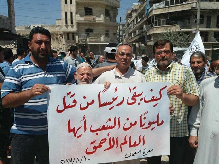 السوريون بالمناطق المحررة يؤكدون إصرارهم على رحيل الاسد