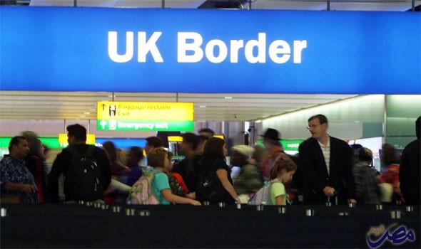 """مجموعة بريطانية تبدي قلقها من """"وثيقة""""حول قيود على الهجرة"""