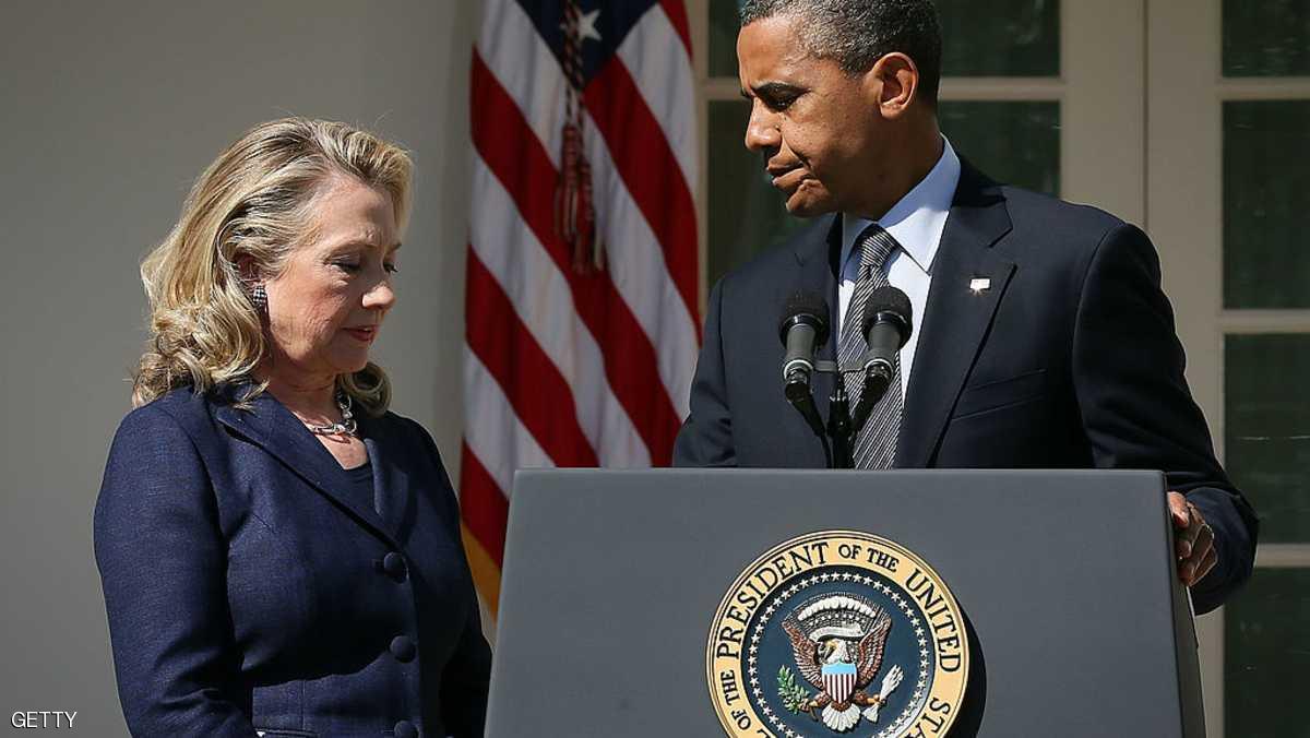 كلينتون:لن أترشح للرئاسة لكن سأظل منخرطة في السياسة