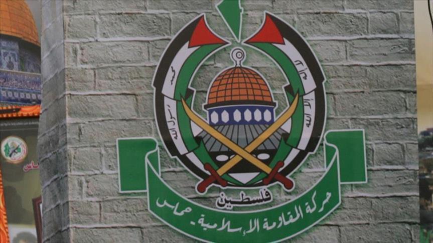 """ترحيب أممي بإعلان """"حماس"""" حل لجنتها الإدارية في قطاع غزة"""