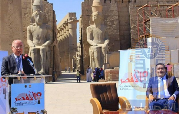 """انطلاق """"أيام الثقافة التونسية"""" في الأقصر المصرية"""