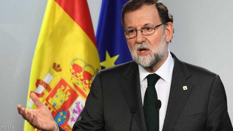 أسبانيا: إقالة حكومة كتالونيا وحل برلمانها ودعوة لانتخابات جديدة