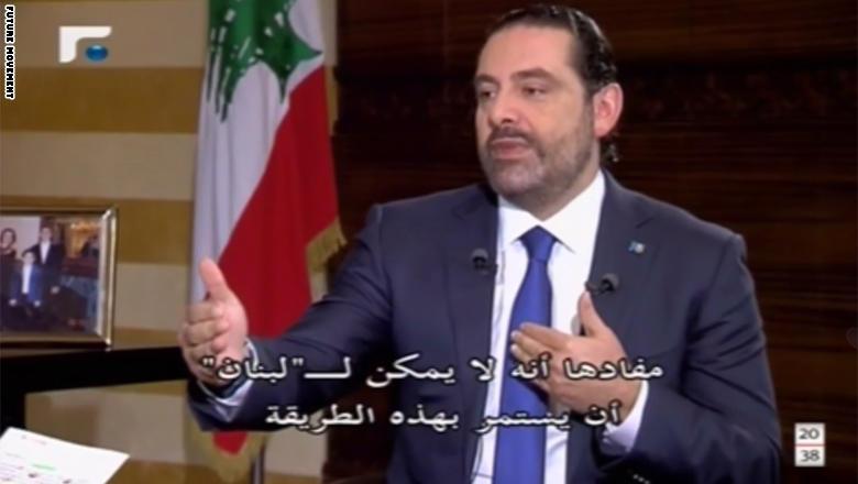 الحريري:لا يمكن للبنان حل مسألة حزب الله لأنه مع ايران بكل مكان