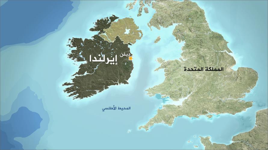 مشرعون:مقترحات الحكومة بشأن إيرلندا بعد البريكست غير عملية