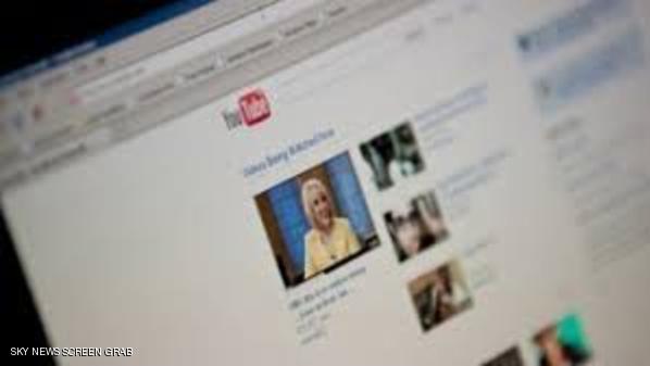 وزير العدل الألماني يدافع عن قانون ضد نشر الكراهية على الإنترنت