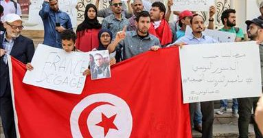 """تونس تطالب باسقاط قانون """"التقشف""""بعد احتجاجات عنيفة"""