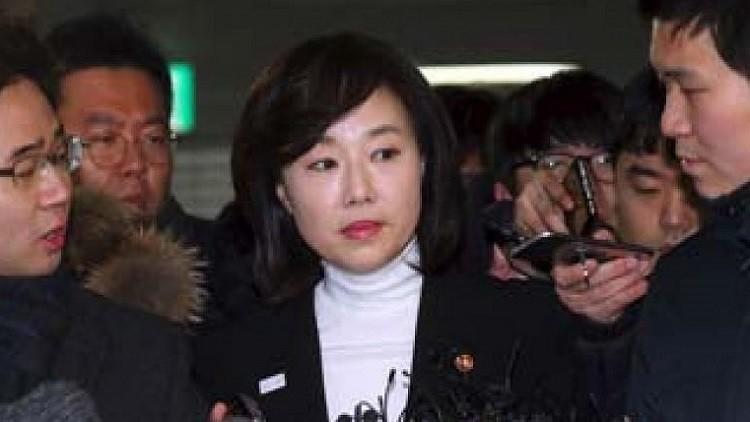 وزيرة الثقافة الكورية السابقة