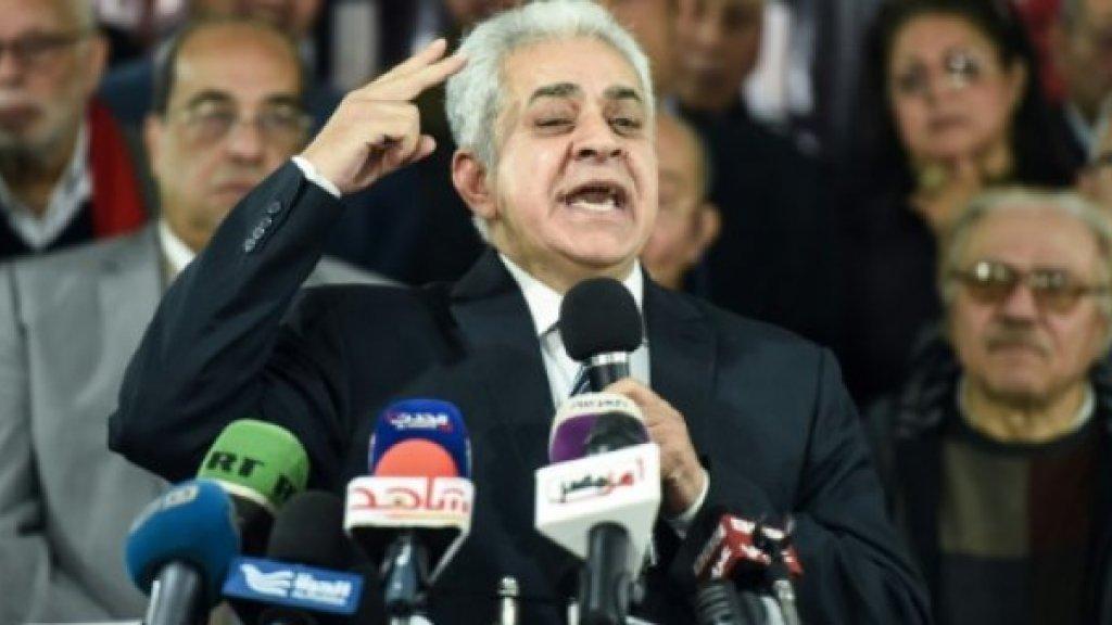 أحزاب سياسية مصرية تدعو لمقاطعة الانتخابات الرئاسية