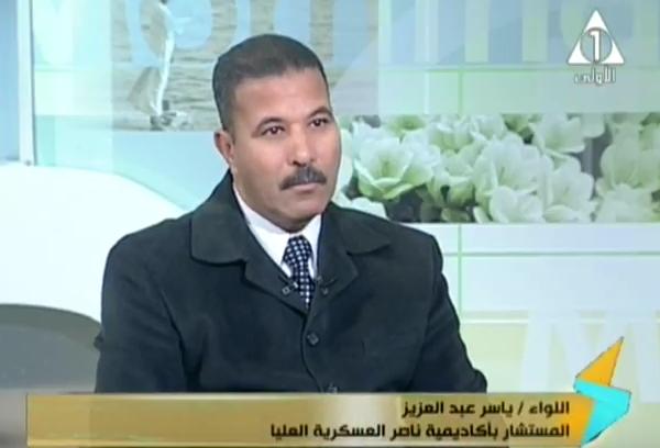 مسؤول عسكرى يؤكد التزام مصر بمعايير حقوق الانسان