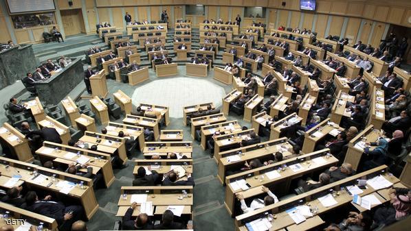 مجلس النواب الأردني يرفض سحب الثقة عن حكومة الملقي