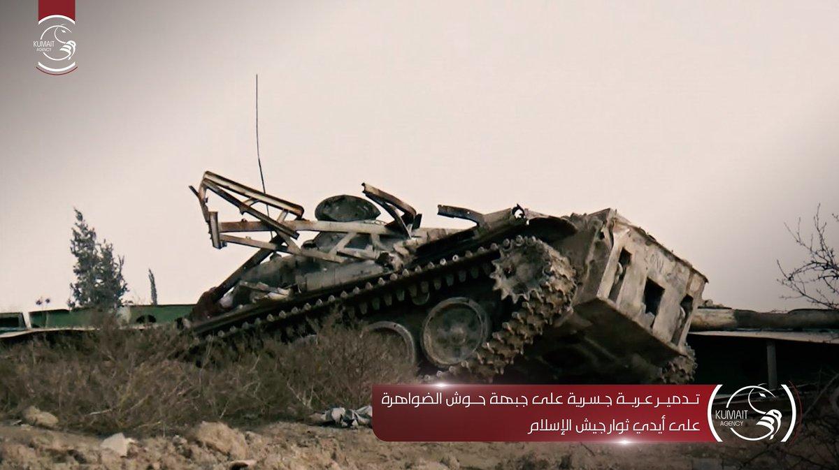 المعارضة السورية : مقتل 70 عنصرا من قوات النظام في الغوطة الشرقية