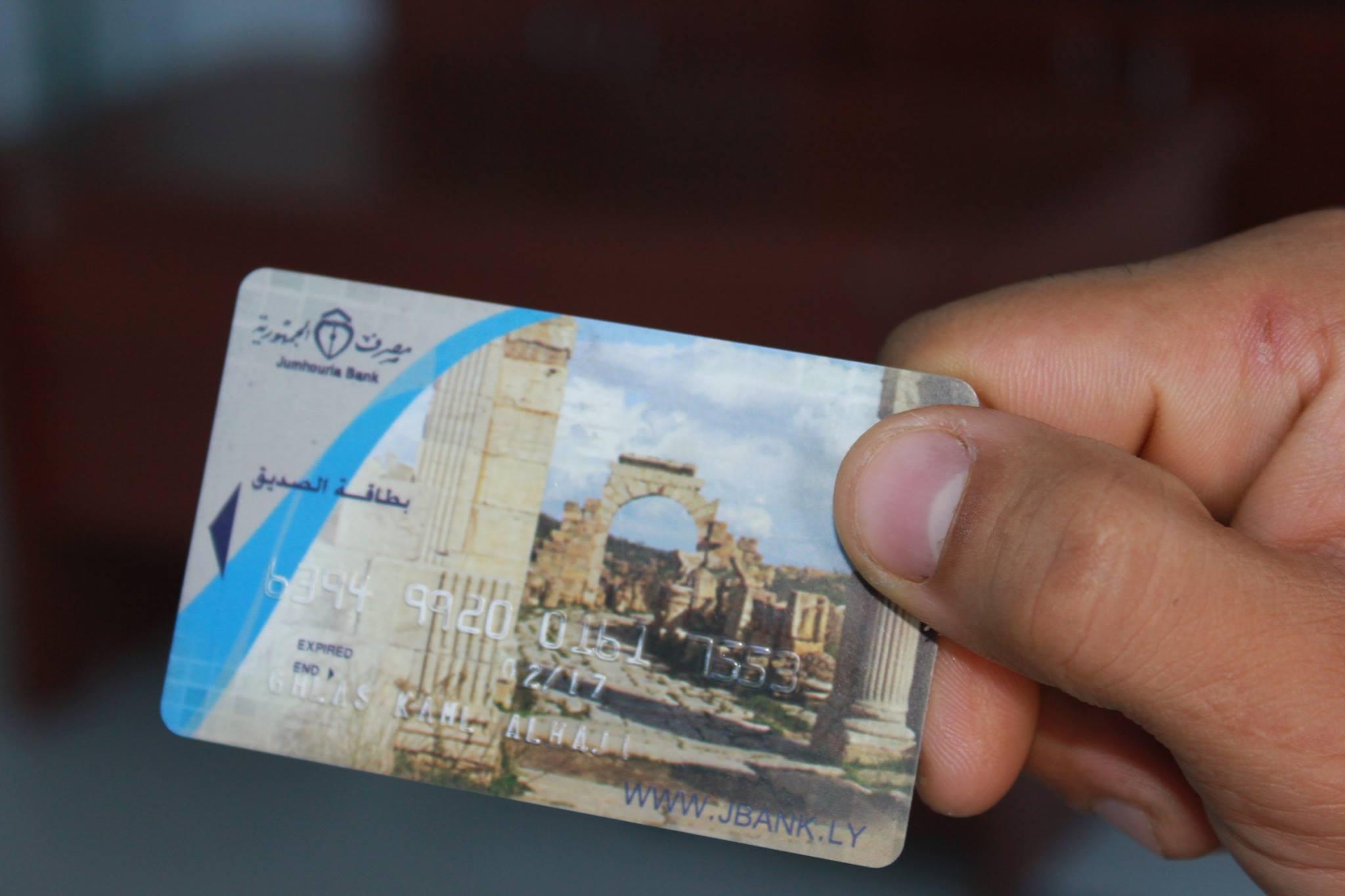 خبراء أمميون يرصدون اختلاس أموال عامة في مصرفين ليبيين