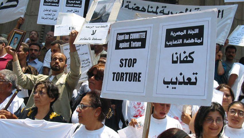 أمنستي تطالب بفتح مركز النديم لتأهيل ضحايا العنف في مصر