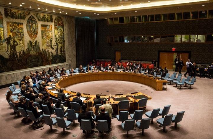 فرنسا تتقدم بمشروع قرار جديد بمجلس الأمن بشأن سورية