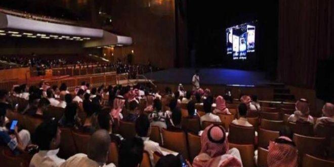 """السينما تعود للسعودية بفيلم"""" النمر الأسود بعد 40 عاما من التوقف"""