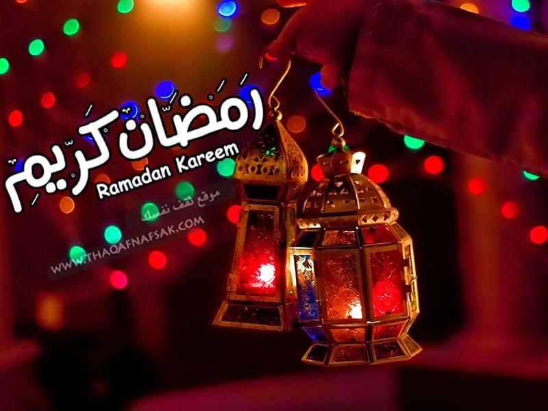 كيف سيستقبل أهالي إدلب وحماة رمضان هذا العام؟