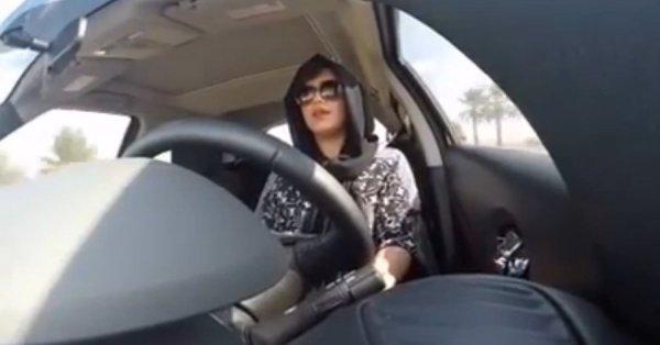 أمنستي:حملة تشهير بالسعودية لتشويه مدافعين عن حقوق المرأة