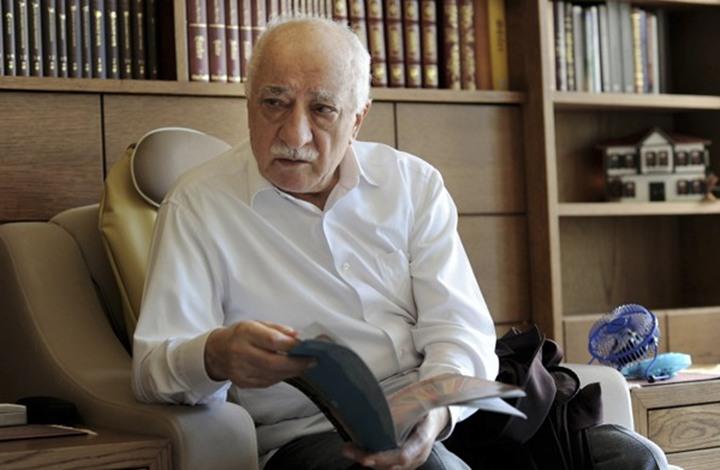 تركيا تعتقل 30 مشتبها بصلتهم بجماعة فتح الله جولن