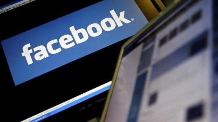 خطأ في فيسبوك يغير إعدادات الخصوصية عند نحو 14 مليون مستخدم