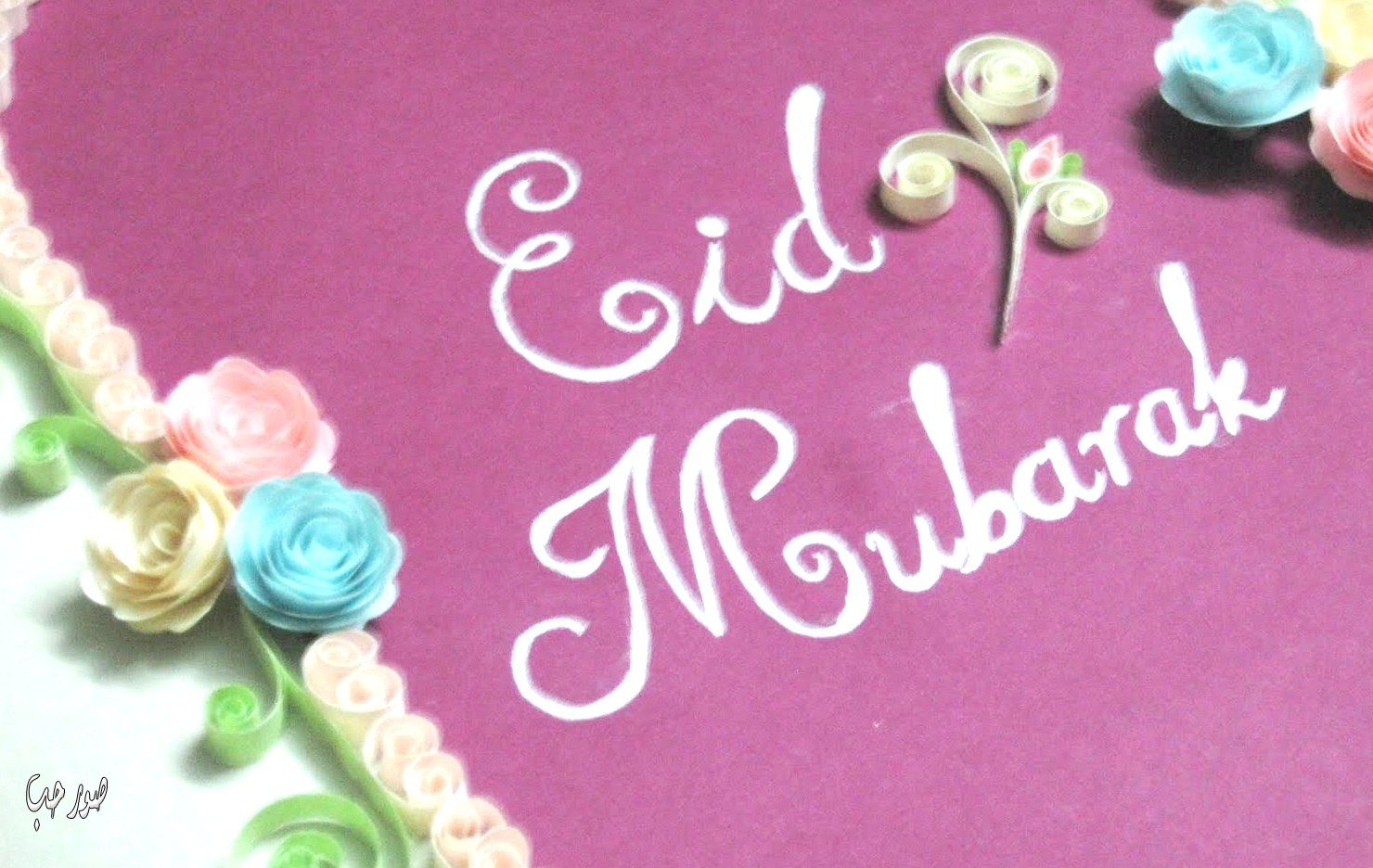 الجمعة.. أول أيام عيد الفطر في العديد من الدول العربية