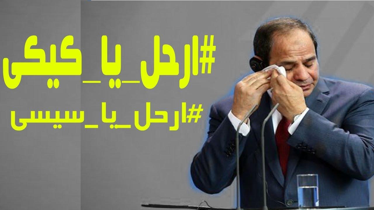 """بعد """"هشتاغ"""" يطالبه بالرحيل.. عبد الفتاح السيسي يرد وبغضب!"""