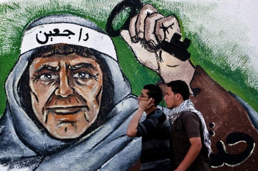 مشروع قانون أميركي يحصر عدد اللاجئين الفلسطينيين بـ 40 ألفا