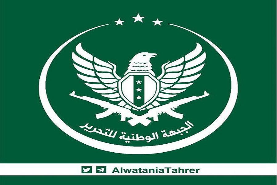 الإعلان عن تشكيل أكبر كيان عسكري في الشمال السوري