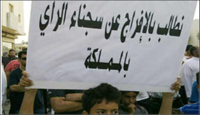 أزمة السعودية وكندا: واشنطن تطلب معلومات عن المحتجزين