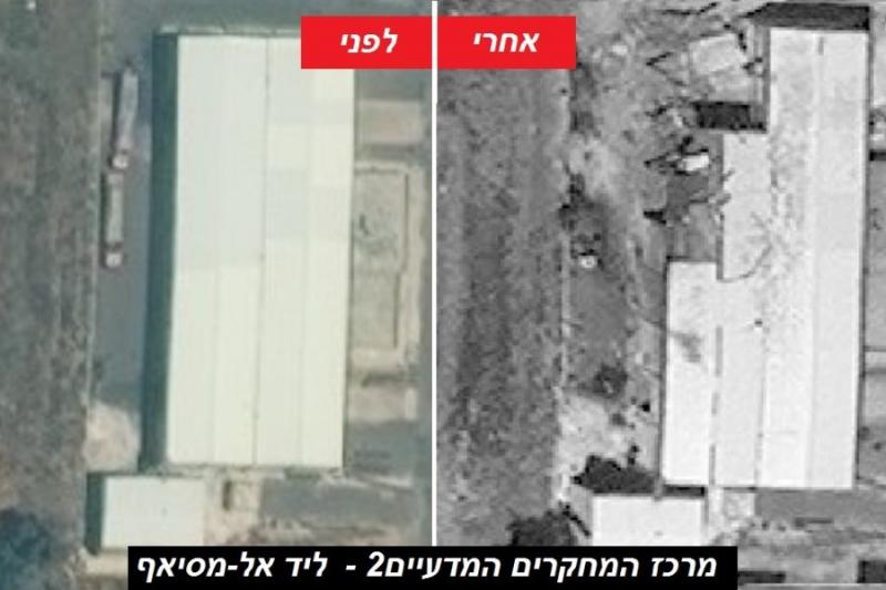 موقع إسرائيلي ينشرصورا لمركز البحوث بمصياف بعد استهدافه