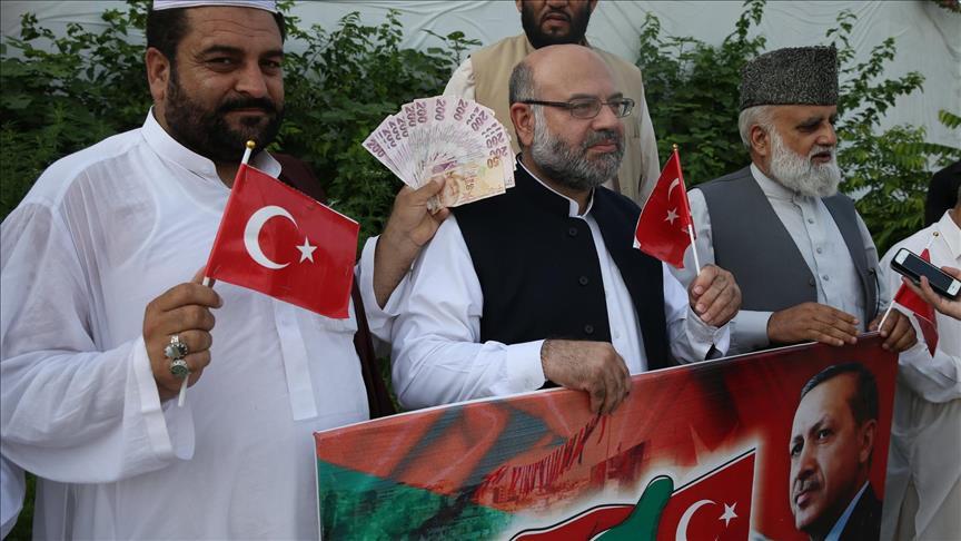 """""""اشتروا الليرة""""..حملة شعبية باكستانية للتضامن مع تركيا"""